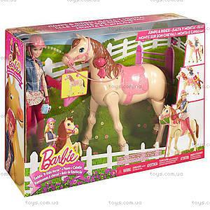 Игровой набор Barbie «Верховая езда», CMP27, отзывы