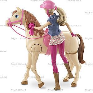 Игровой набор Barbie «Верховая езда», CMP27, цена