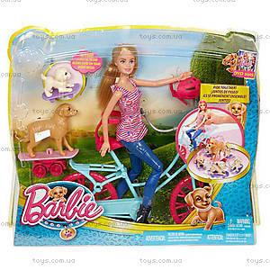Игровой набор «Барби со щенками на прогулке», CLD94