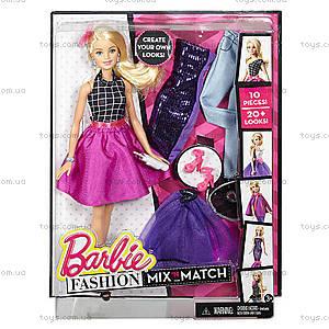 Набор Barbie с куклой «Модный калейдоскоп», DJW57