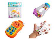 Детский набор разных погремушек, 4 штуки, 999-44, отзывы