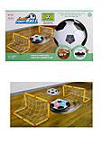Детский набор для аэрофутбола, со светом, 696-44, купить