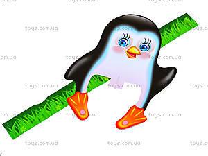 Набор для опытов «Магические животные. Пингвин в кристаллах», 0269, фото