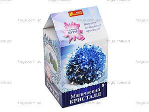Творческий набор «Магический кристалл. Синий», 0271, отзывы