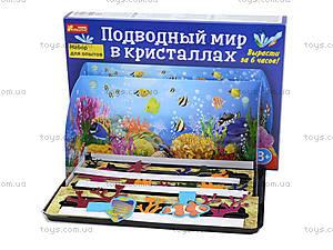 Набор для опытов «Подводный мир в кристаллах», 0260-1, фото