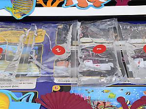 Набор для опытов «Подводный мир в кристаллах», 0260-1, игрушки