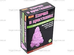 Набор для опытов «Ёлка в кристаллах», розовая, 0256, отзывы