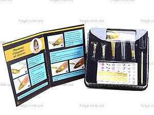 Набор для дизайна ногтей «Гламур», 5652, купить
