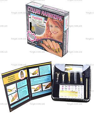 Набор для дизайна ногтей «Гламур», 5652