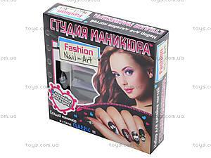 Набор для дизайна ногтей «Классика», 5653, купить