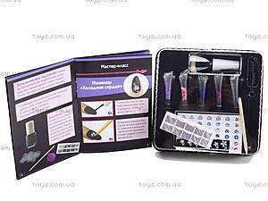Набор для дизайна ногтей «Классика», 5653, фото