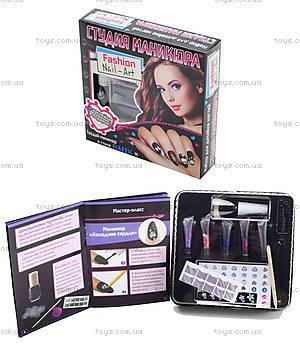 Набор для дизайна ногтей «Классика», 5653