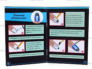 Набор для дизайна ногтей «Романтик», 5651, купить