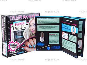 Набор для дизайна ногтей «Романтик», 5651, toys.com.ua