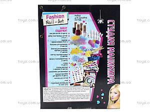 Набор для дизайна ногтей «Студия маникюра», 5654, фото