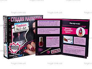 Набор для дизайна ногтей «Вамп», 5650, фото