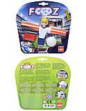 Набор для игры в футбол Foooz, 30415-GL, отзывы