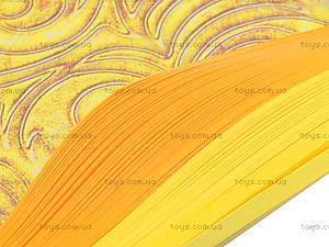 Набор бумаги для квиллинга «Серия Золото Солнца», 114020, фото