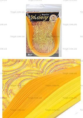 Набор бумаги для квиллинга «Серия Золото Солнца», 114020