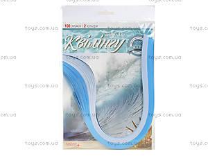 Набор бумаги для квиллинга «Серия Море», Ц436017У114022, купить