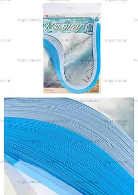 Набор бумаги для квиллинга «Серия Море», Ц436017У114022