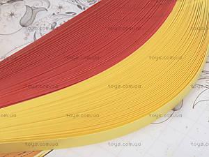 Набор бумаги для квиллинга «Серия Подсолнух», 114023, фото