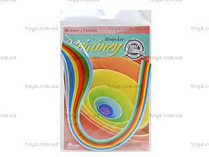 Набор бумаги для квиллинга «Серия Краски», Ц436022У, купить