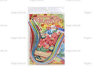 Набор бумаги для квиллинга «Набор №2», 100 полосок, Ц436007У, купить