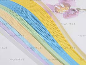 Набор бумаги для квиллинга «Серия Пастель», Ц436009У114014, купить