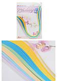 Набор бумаги для квиллинга «Серия Пастель», Ц436009У114014, фото