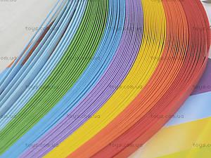 Набор бумаги для квиллинга «Серия Радуга», Ц436010У, фото