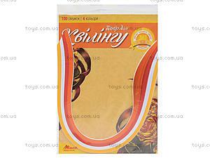 Набор бумаги для квиллинга «Серия Осень», 114017, купить