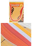 Набор бумаги для квиллинга «Серия Осень», 114017, отзывы