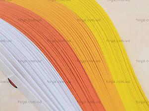 Набор бумаги для квиллинга «Серия Лето», Ц436013У114018, фото