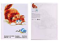 """Набор для росписи по номерам SV-0005 """"Рыжий котик с мышкой"""" 30х40 см, SV-0005, отзывы"""