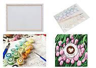 """Рисование по номерам """"Кофе для любимой"""" 40*40см, КНО5561, toys.com.ua"""