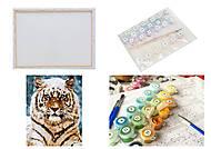 "Рисование по номерам ""Усурийский тигр"" 40*50 см, КНО4140, toys"
