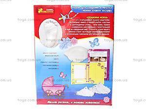 Набор для творчества «Крохотная ножка», 14146004Р, детские игрушки