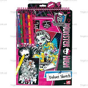 Набор для творчества с бархатной раскраской Monster High, 1023-59890