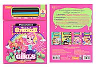 Набор для творчества For Girls Веселые карандаши раскраска, НТ-04-02, купить