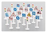 Набор детских дорожных знаков, 24 штуки в упаковке, 64219, фото