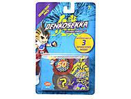 Набор дисков Denko Sekka, 87001-DS