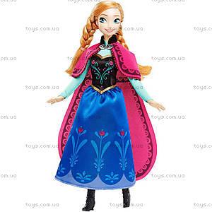 Набор коллекционных кукол «Анна и Эльза» из  м/ф «Холодное сердце», CKL63, купить