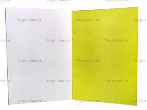Набор цветной бумаги на скобе, КРИМ ПАК, фото