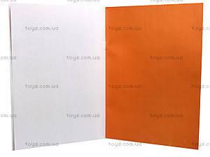 Набор цветной бумаги на скобе, КРИМ ПАК, отзывы