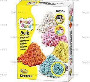 Цветной песок Angel Sand 0.9л, голубой, MA07015