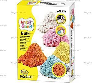 Цветной песок Angel Sand 0.9л, оранжевый, MA07013
