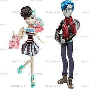 Набор кукол Monster High «Любовь в Скариже», CGH17, купить