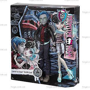 Набор кукол Monster High «Любовь в Скариже», CGH17, цена