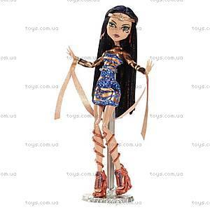 Набор кукол «Несчастные влюбленные» из м/ф «Буу-Йорк, Буу-Йорк!», CHW60, фото